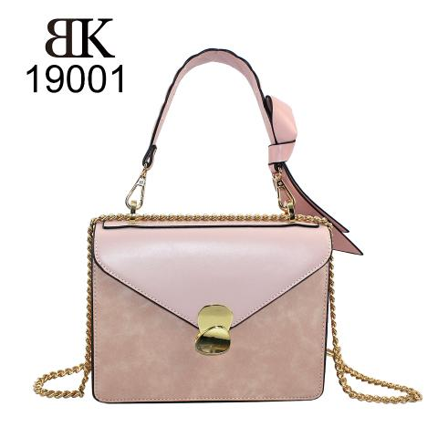 Best sell cute designer shoulder bag with chain strap for girls