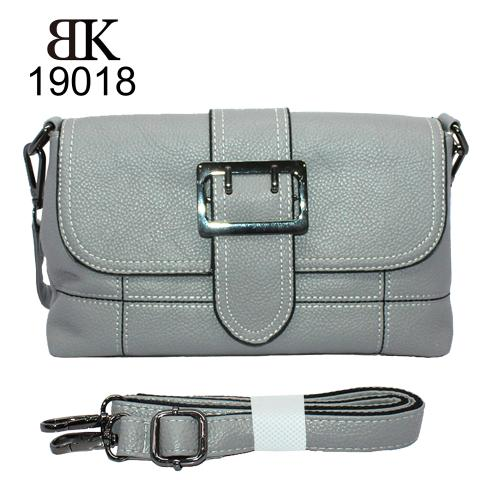 Middle grey buckle leather shoulder bag