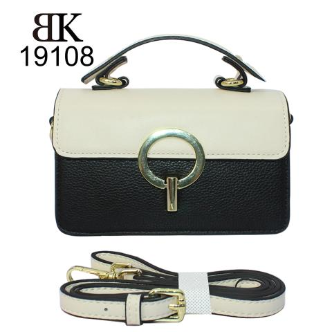 Exquisite pebble beige-black purse