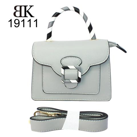 Trendy square fresh gray handbags with strap